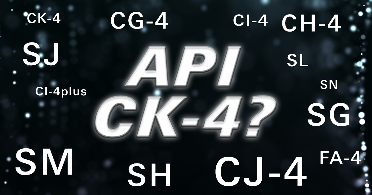 api ck-4, oil categories, changing oil specifications